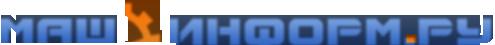 МашИнформ - характеристики станков и кузнечно-прессового оборудования